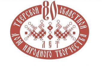 80 лет ТОДНТ