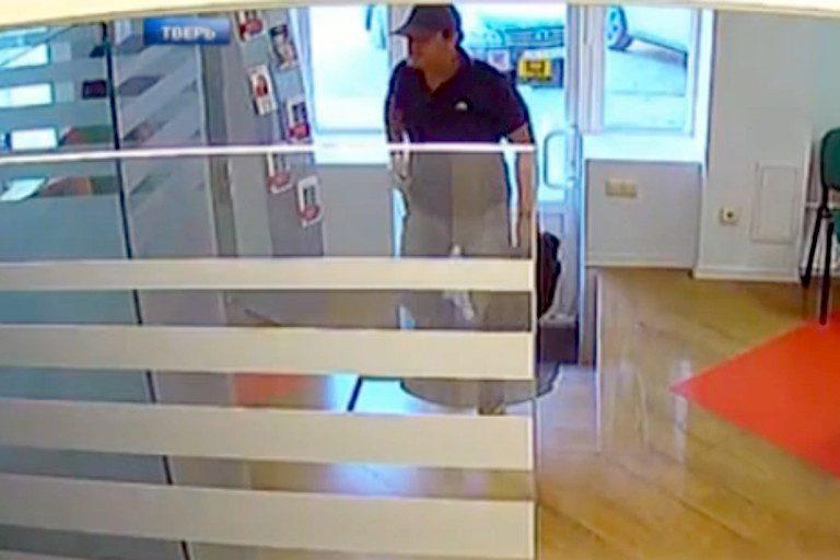 ВТвери осудили схваченного вСмоленске банковского преступника