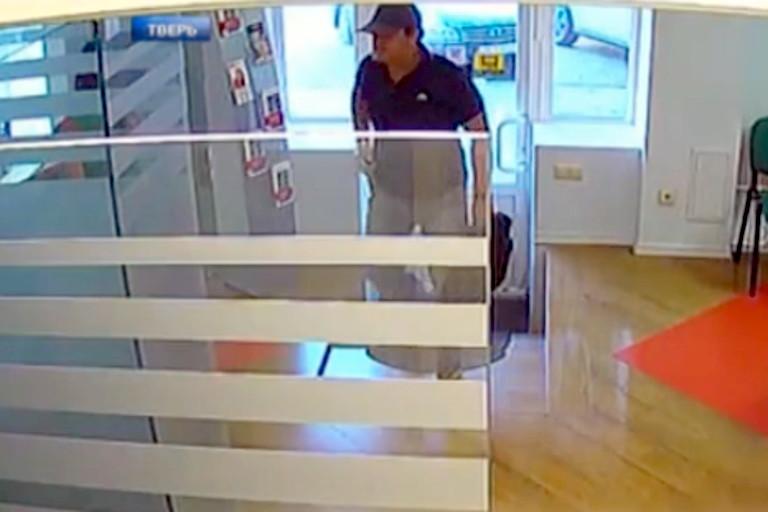ВТвери вынесен вердикт мужчине, ограбившему банки на7 млн руб.