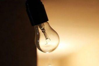 нет света