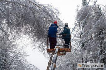 отключение электричества обрыв проводов