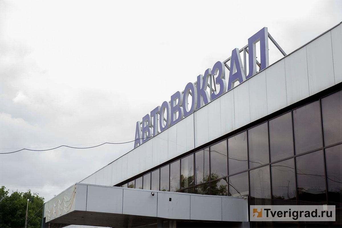 В Тверской области будут бесплатно возить ветеранов на межмуниципальных автобусах