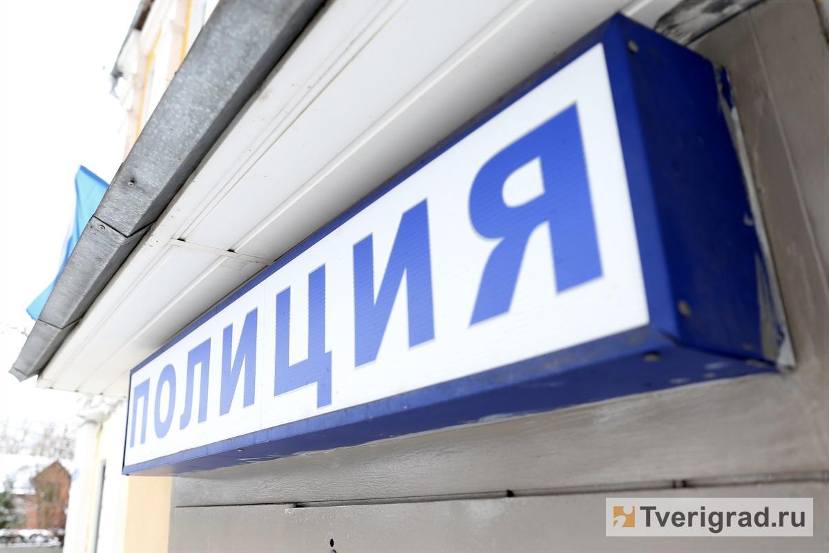 Тверской полицейский задержал мелкого хулигана и получил ногой по телу