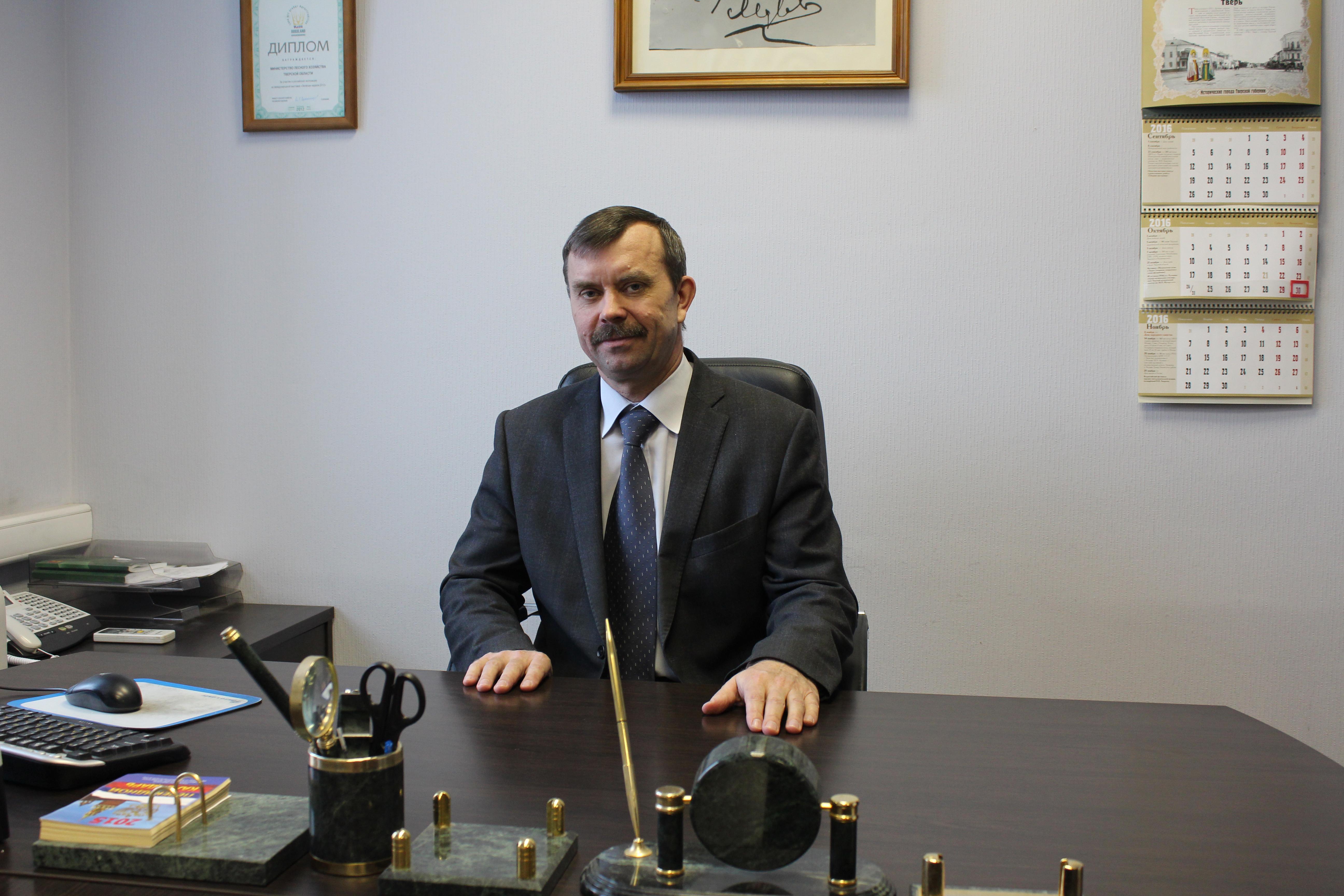 Назначен новый министр лесного хозяйства области