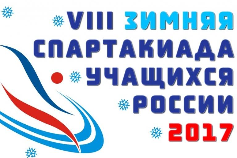 но он выиграл серебро и бронзу на окружном этапе спартакиады учащихся россии в прошедшие выходные в коми прошёл