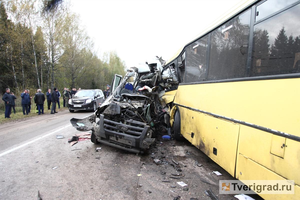 В Твери будут судить перевозчиков, обвиняемых в гибели 13 человек в жутком ДТП с пассажирским автобусом