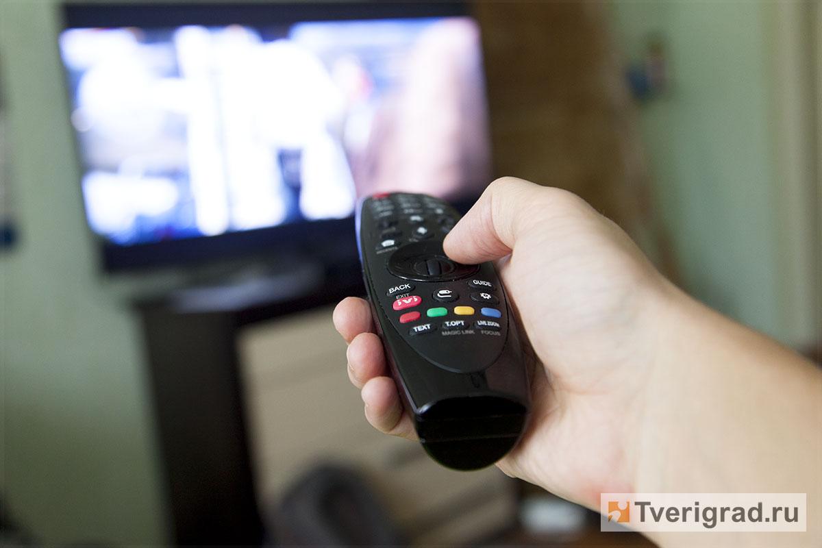 Как экономить на связи, домашнем интернете и телевидении
