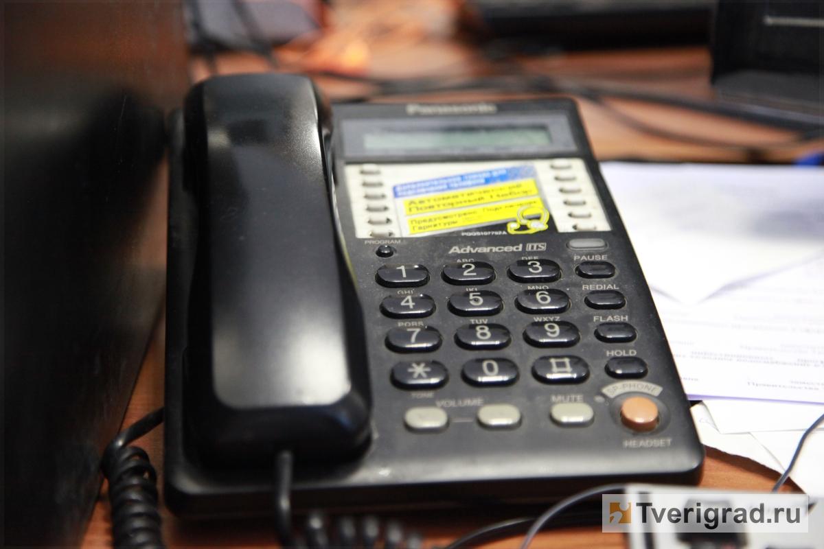 В Тверской области женщины могут пожаловаться на бывших мужей по телефону
