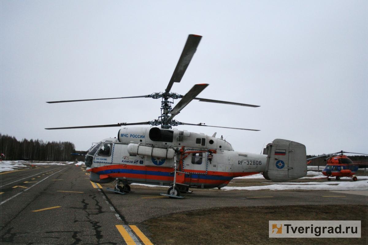 Вертолёт санавиации доставил из Нелидово в Тверь грудного ребёнка и двух взрослых пациентов