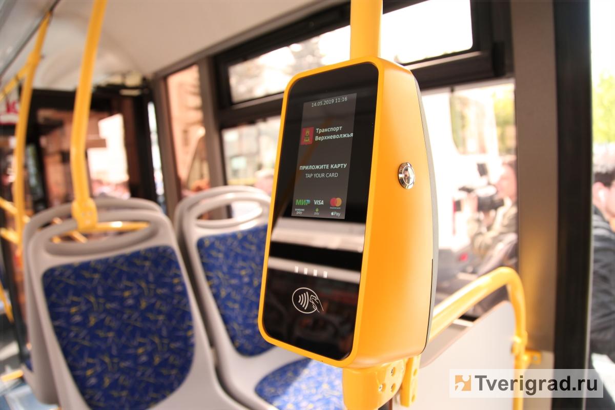Названа стоимость абонементов и проездных в рамках новой транспортной модели Твери