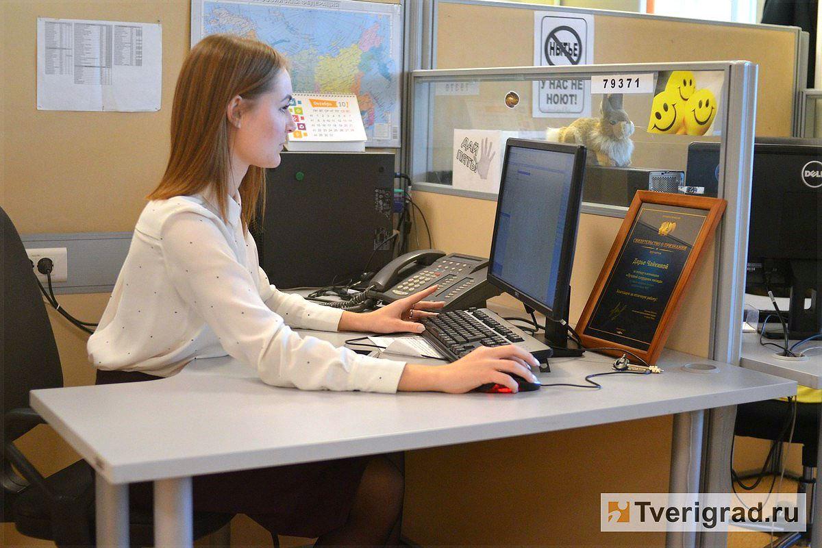 Жителей Тверской области зовут в Китай поработать учителями английского языка с зарплатой от 100 тысяч рублей