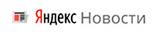 Твериград в Яндекс новостях