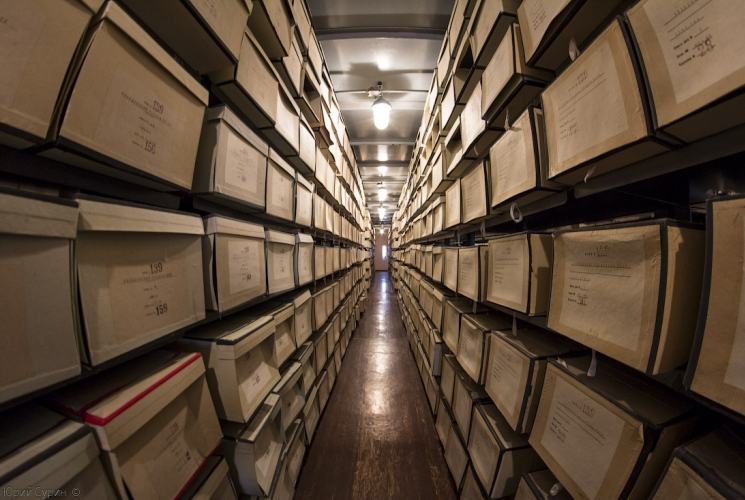 Тверской центр документации новейшей истории