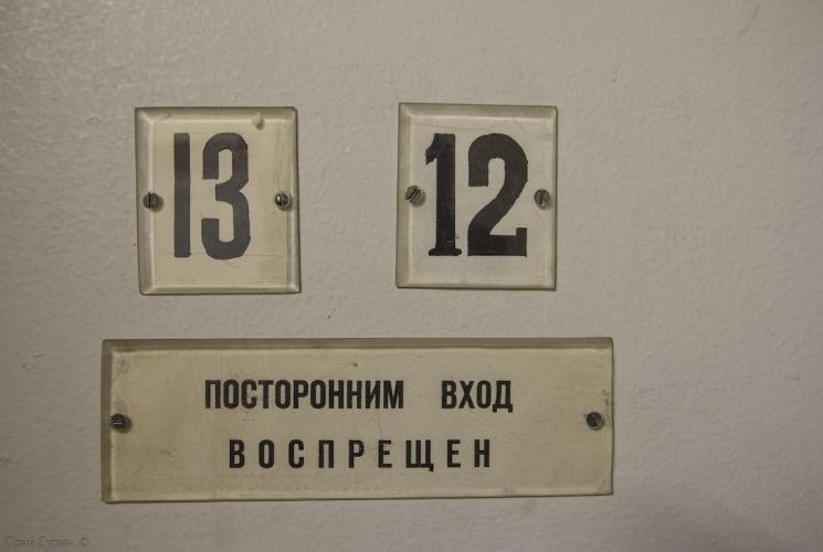 arhiv-kpss-v-tveri-34