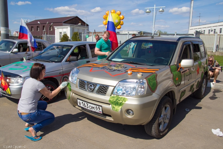 Автопробег в честь Дня Победы в Твери 2013