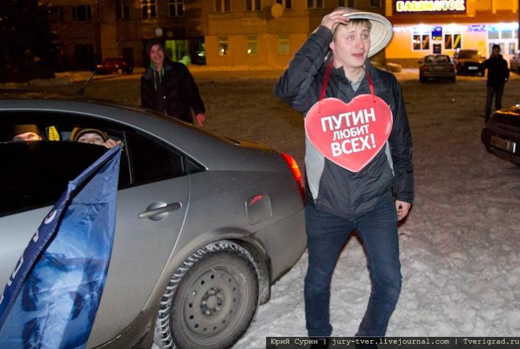 Автопробег в поддержку Путина в Твери