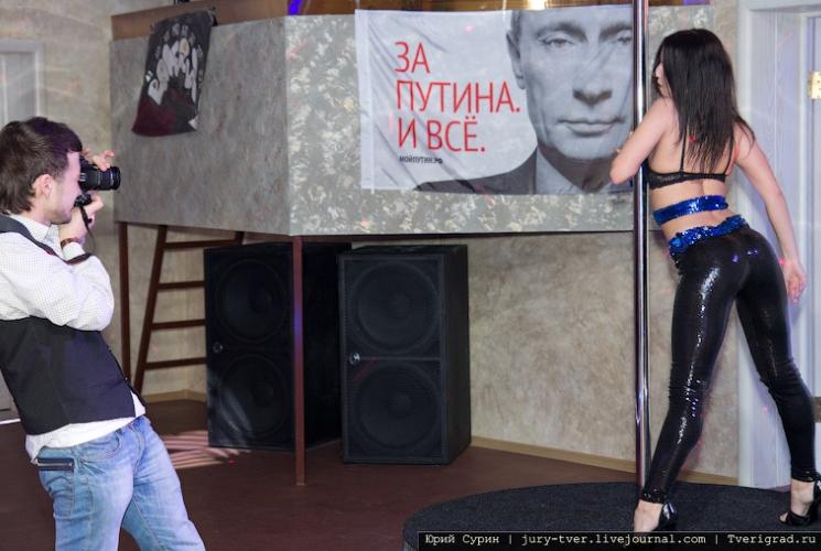 avtoprobeg-za-putina-37
