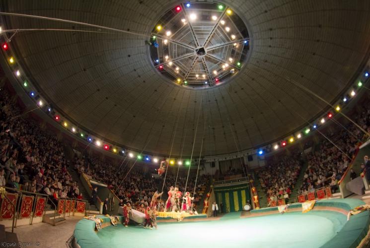 в Тверском цирке
