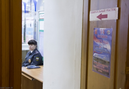 election_2012_in_tver-9