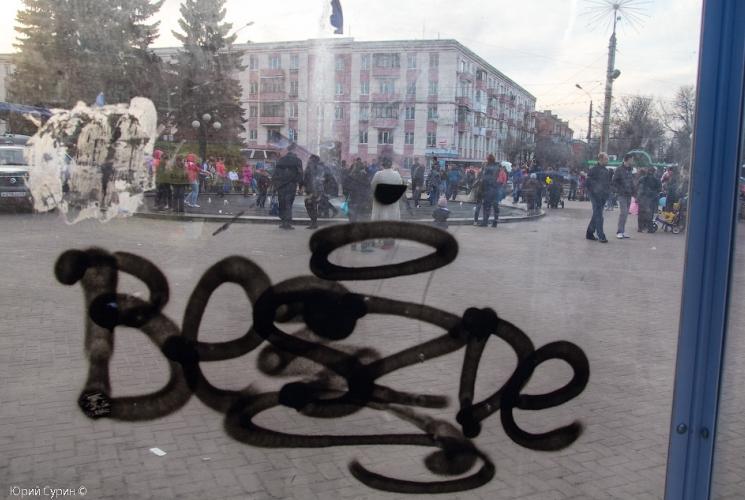 fontan-na-komsomolskoj-ploshhadi-v-tveri-2013-35