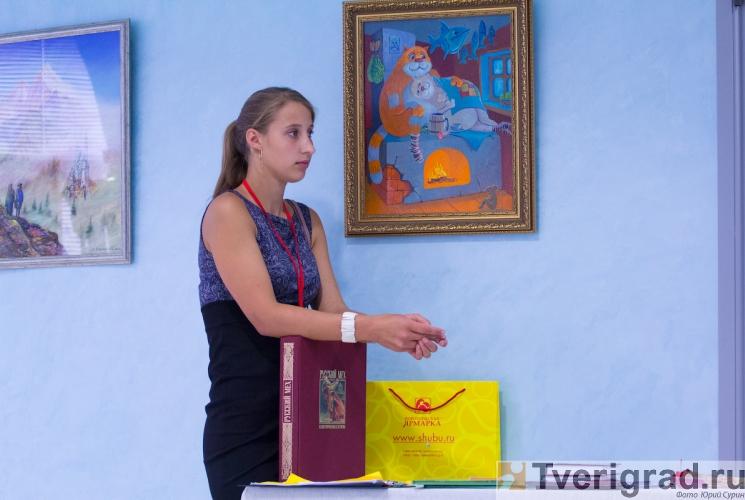 mehovaja-promyshlennaja-moda-2013-30