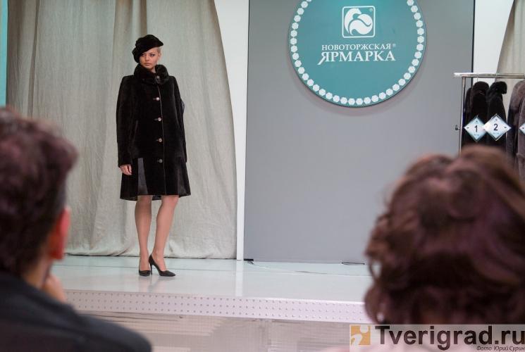 mehovaja-promyshlennaja-moda-2013-33
