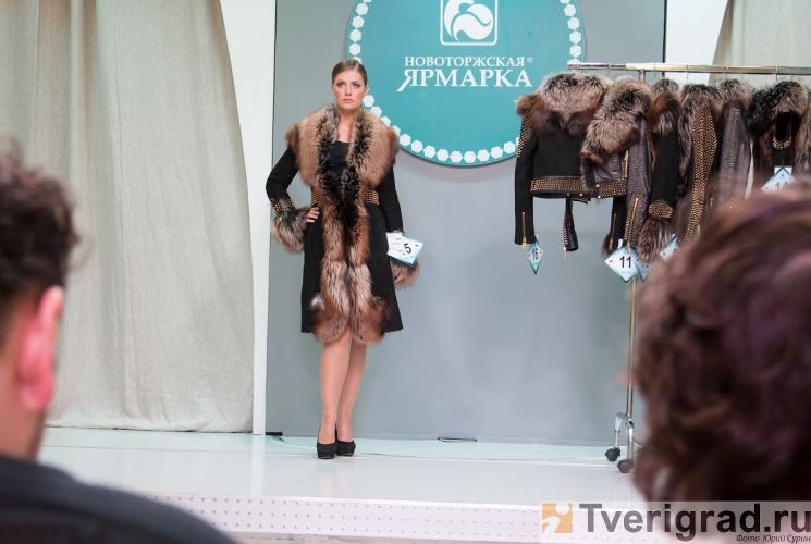 mehovaja-promyshlennaja-moda-2013-34