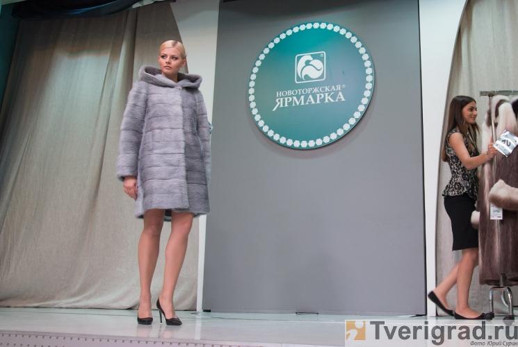 mehovaja-promyshlennaja-moda-2013-38