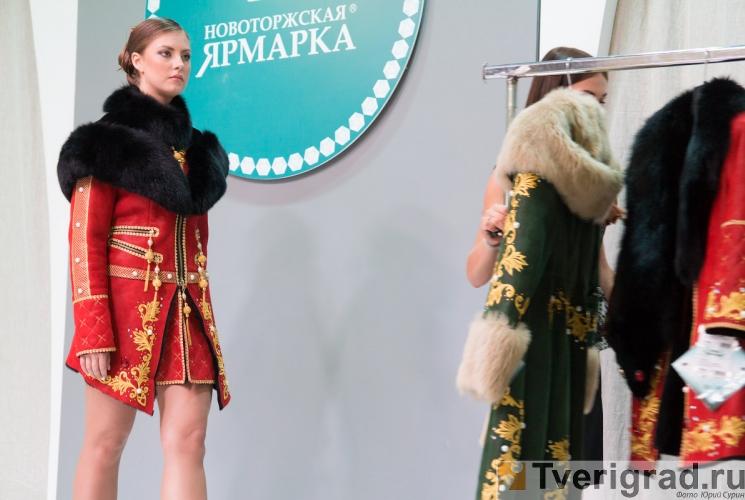 mehovaja-promyshlennaja-moda-2013-39