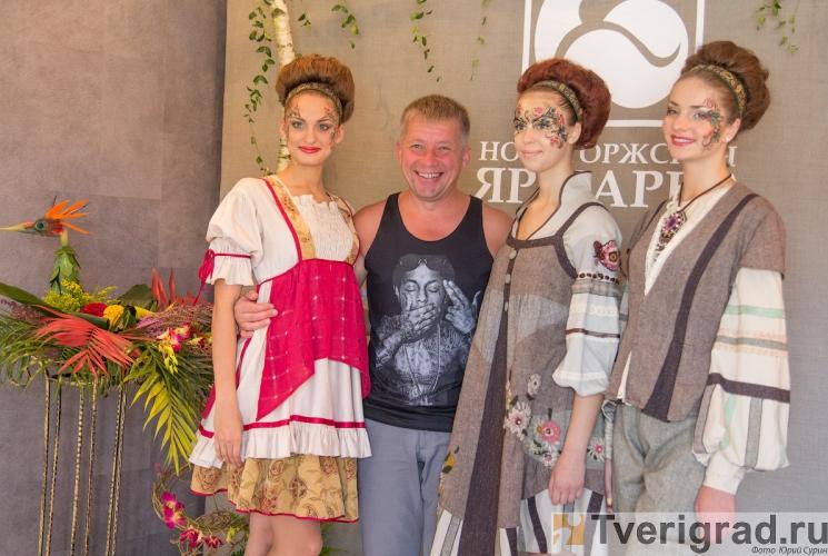 mehovaja-promyshlennaja-moda-2013-4