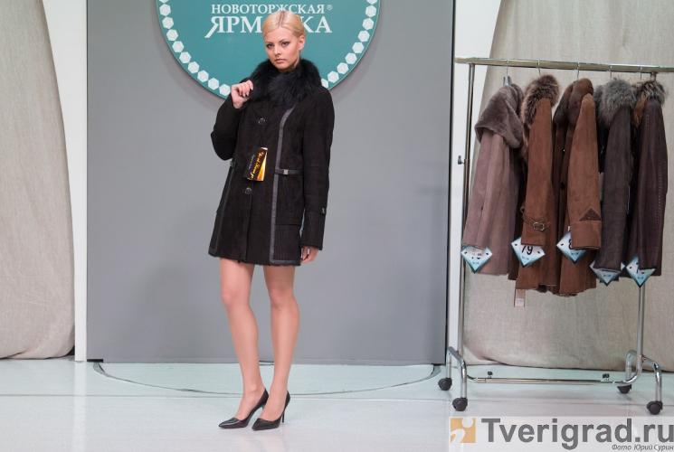 mehovaja-promyshlennaja-moda-2013-40
