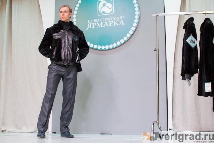 mehovaja-promyshlennaja-moda-2013-53