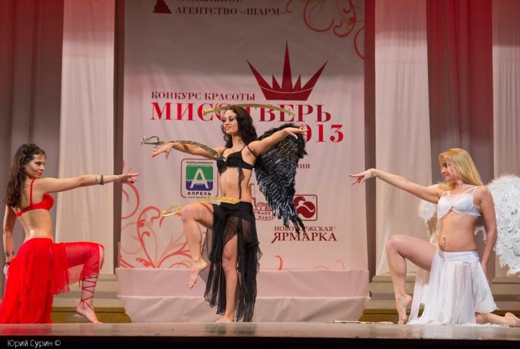 miss-tver-2013-20