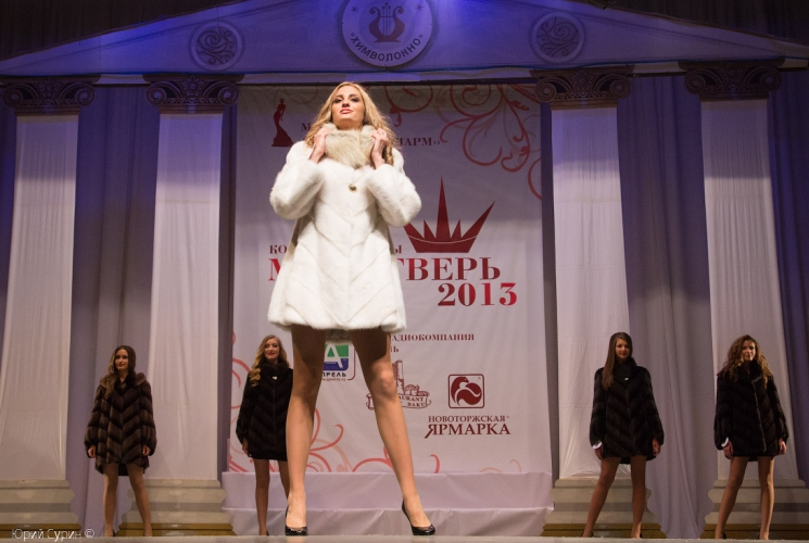 miss-tver-2013-35