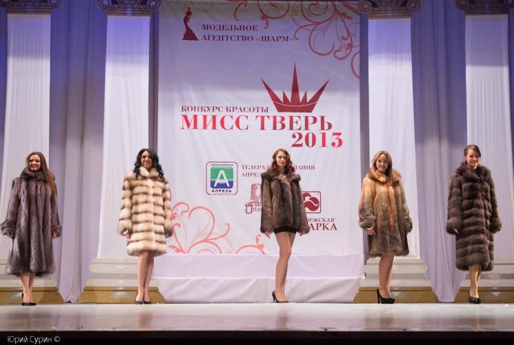 miss-tver-2013-38