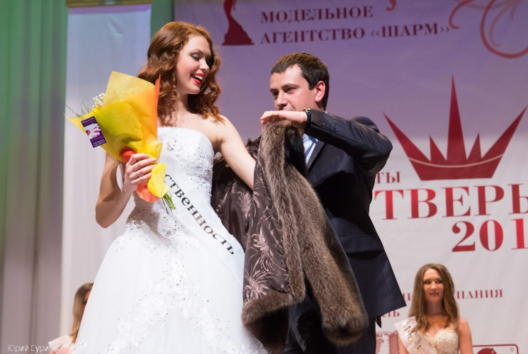 miss-tver-2013-65