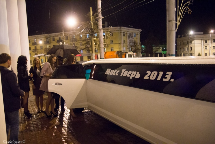 miss-tver-2013-74