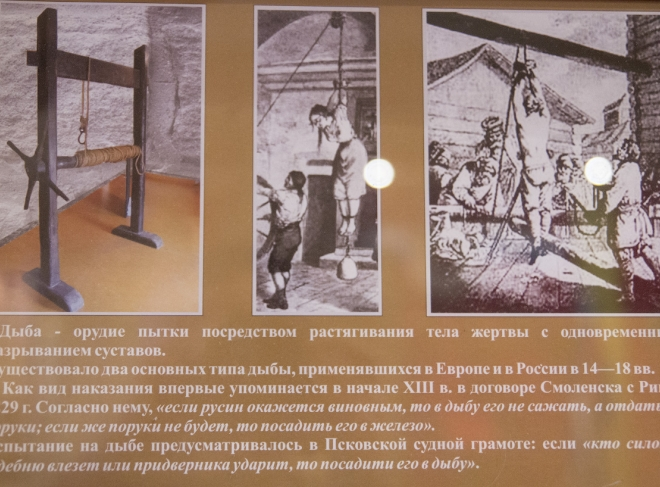 museum_the_correctional_system_in_tver_region-17