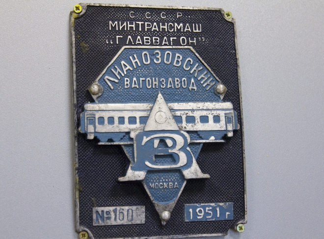 railway_museum-39