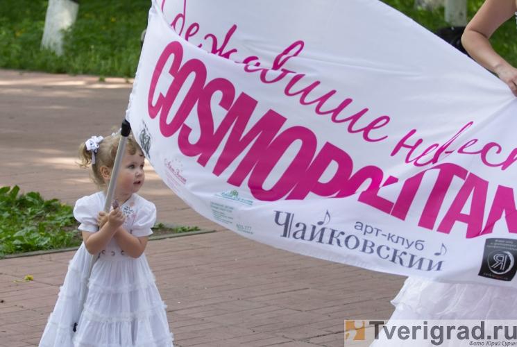 sbezhavshie-nevesty-2013-14
