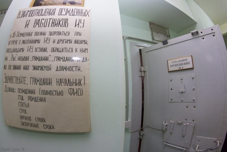 tjurma-v-tveri-19