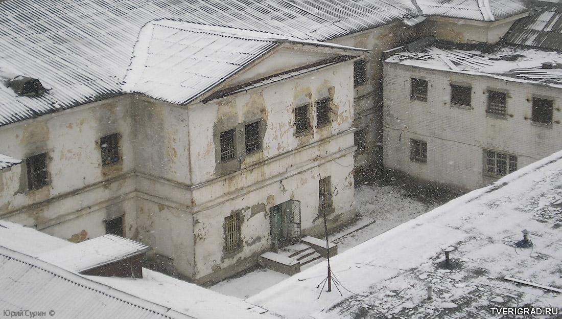 Тюрьма Тверская Казино Потому что