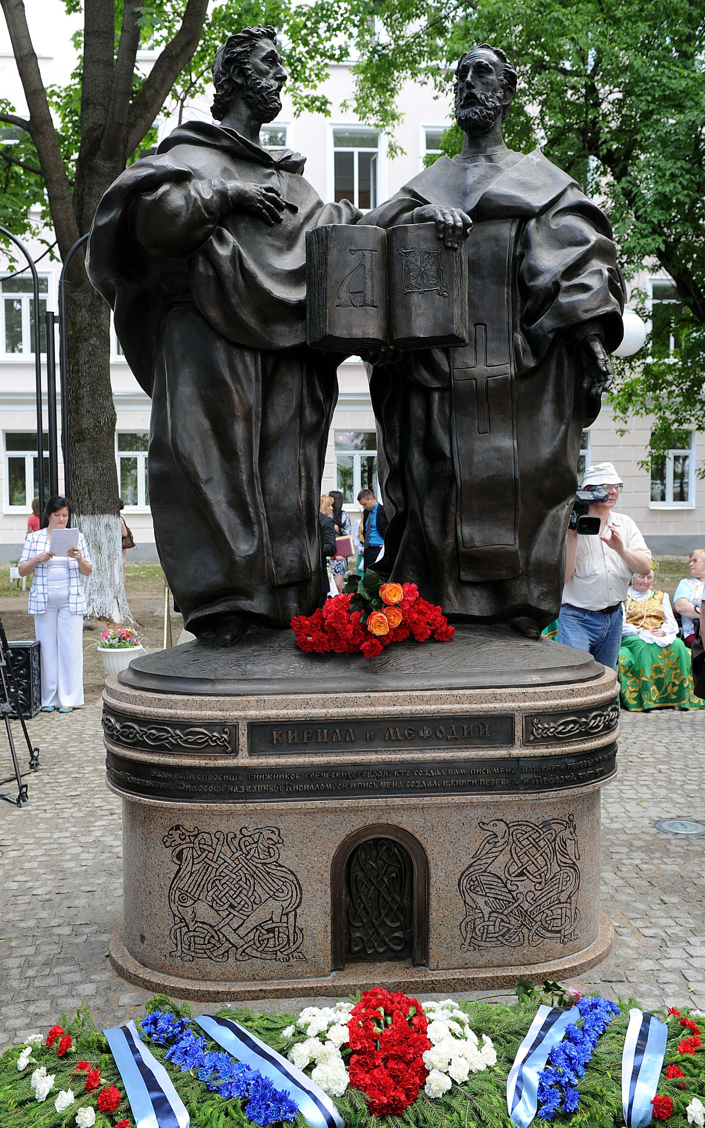 Тверь откроют памятник памятники в орле лесков краткое содержание