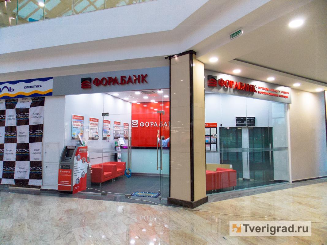 Магазин Империя Сумок в ТЦ РИО - отзывы, фото