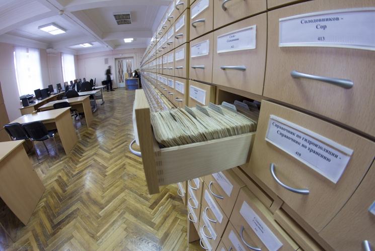 tverskaja-oblastnaja-biblioteka-im-a-m-gorkogo-17