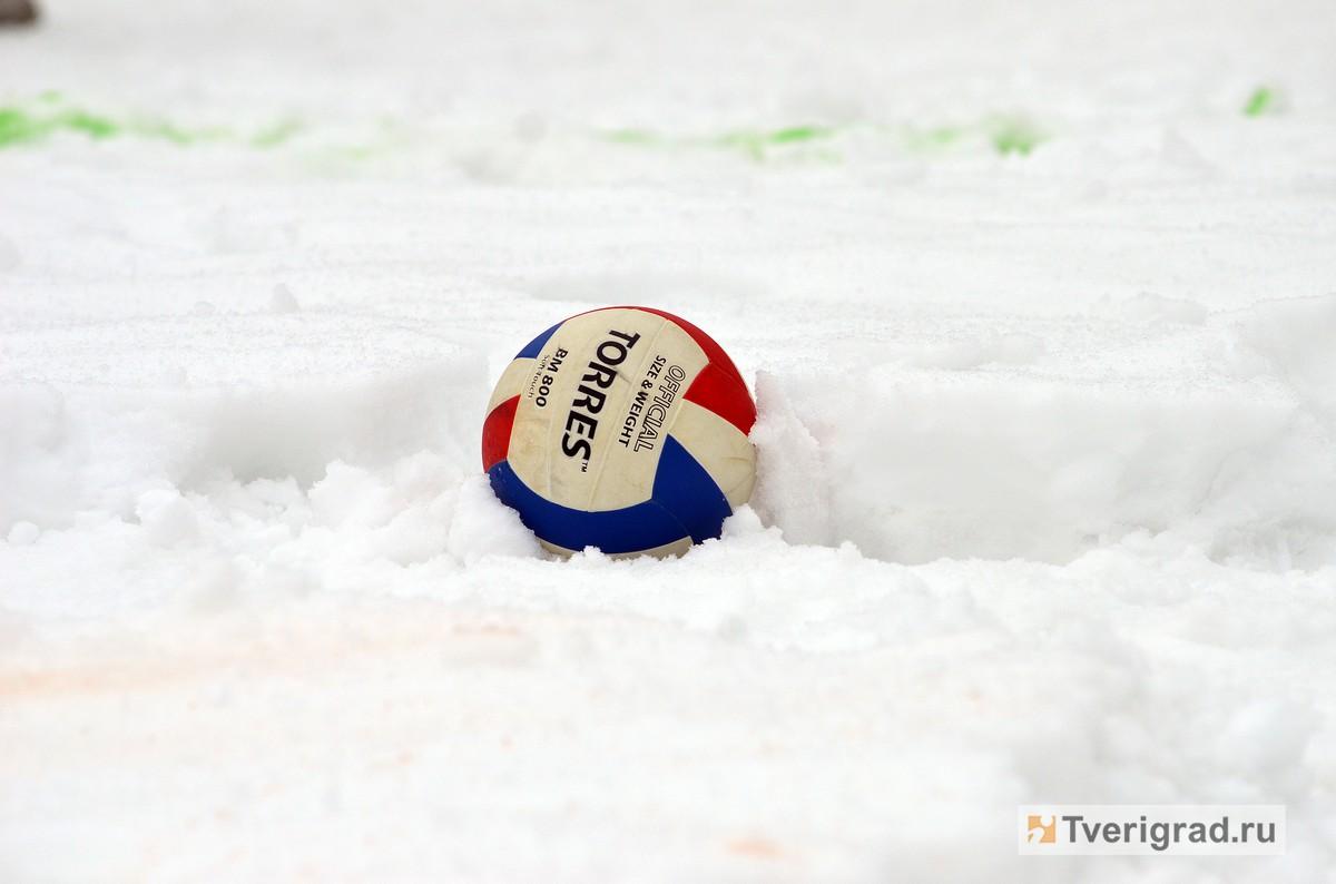 Волейбол в картинках на снегу, спасибо сбербанка