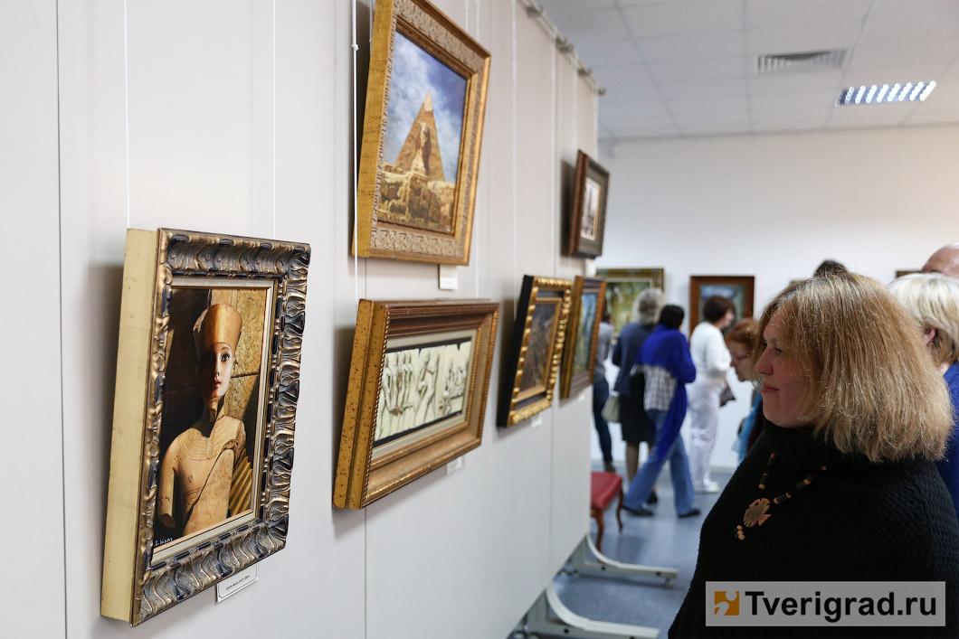 Выставка стоимость