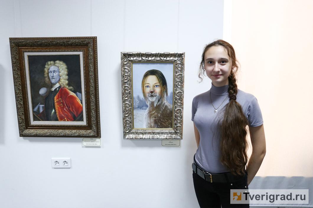 Выставка никаса