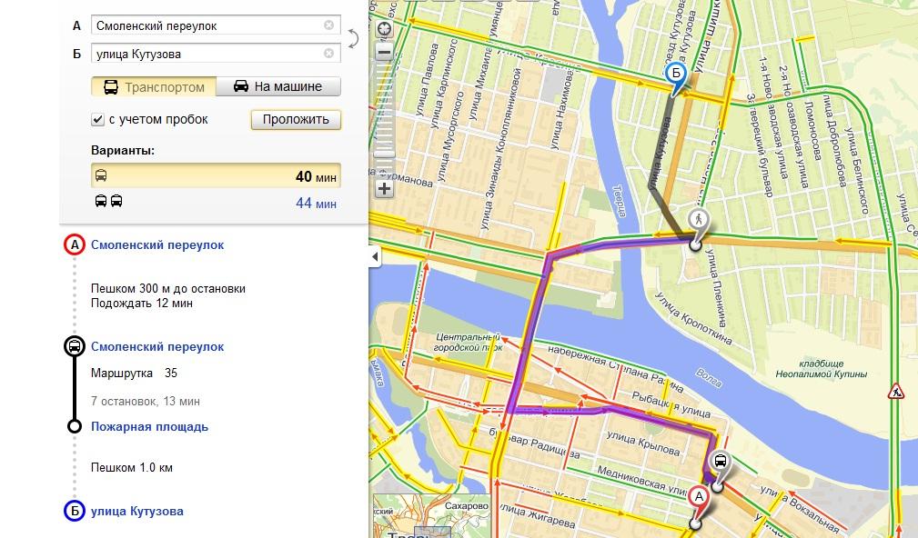 Маршрутка 629 маршрут на карте