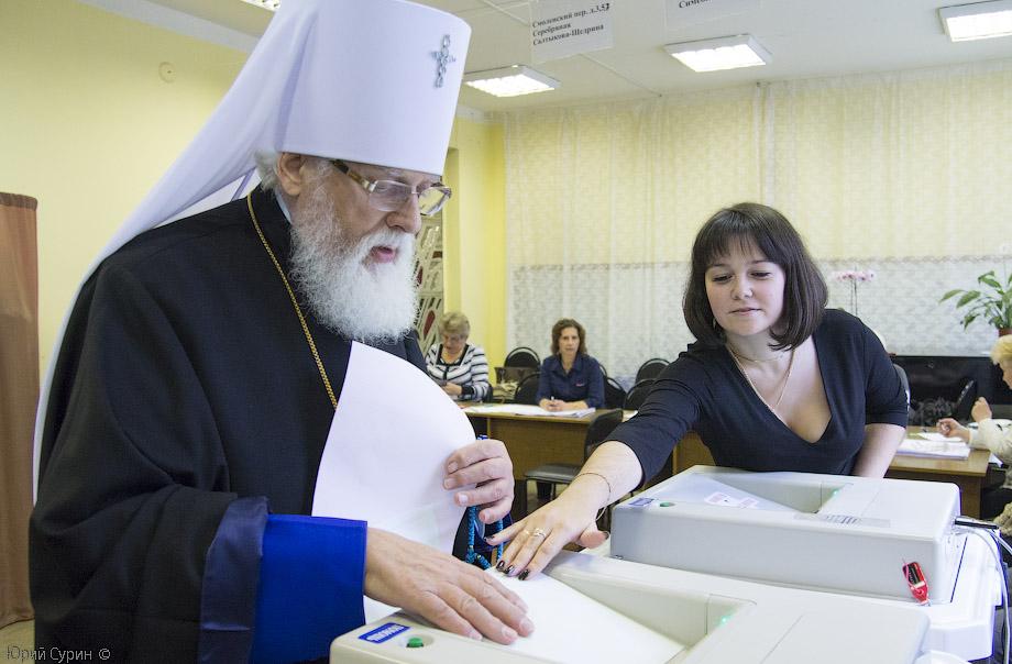 Выборы в Тверскую городскую Думу